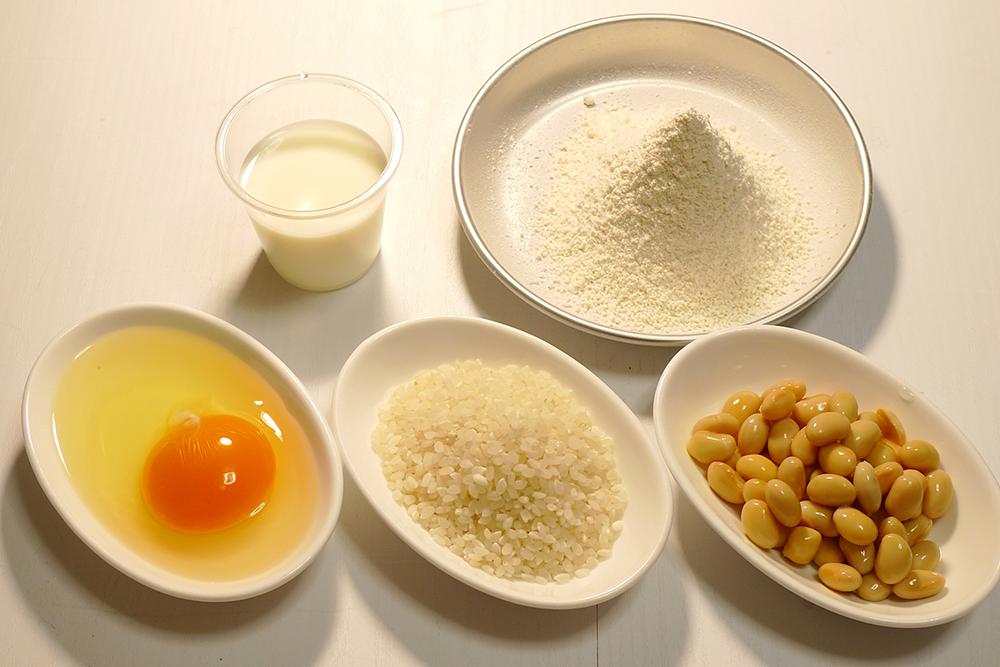 アレルギー成分が含まれる牛乳、小麦、卵、米、大豆