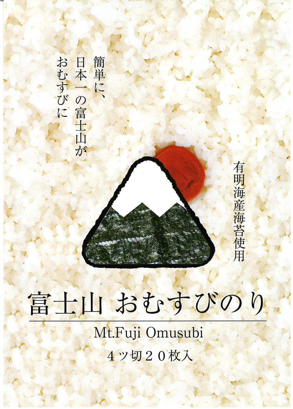 富士山おむすびのりパッケージ