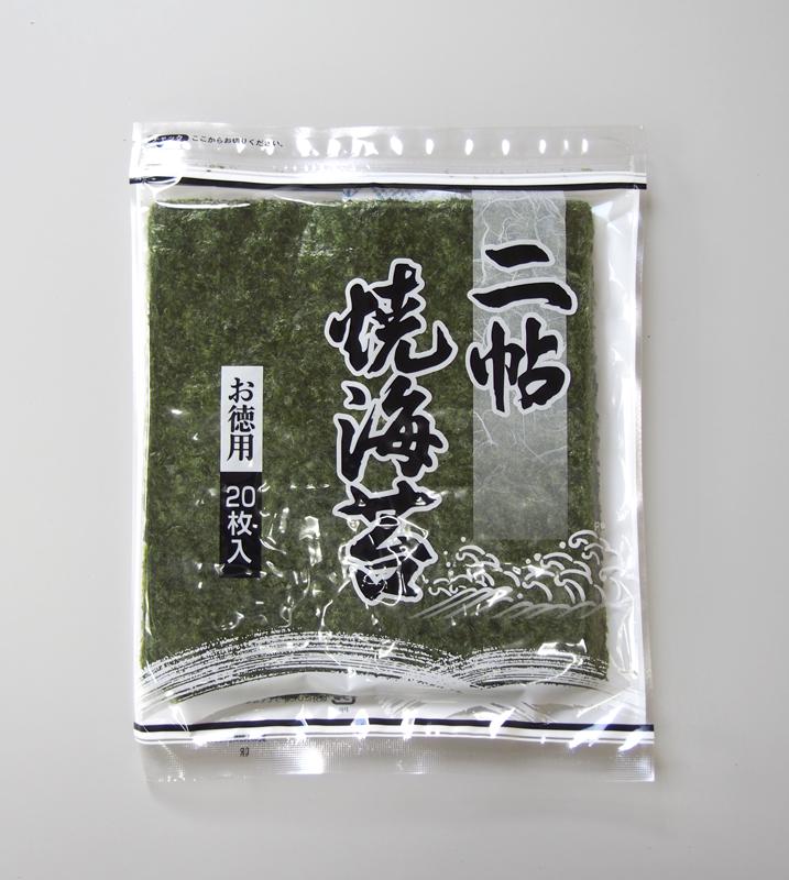 お徳用二帖焼海苔パッケージ